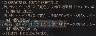 c0017886_14105135.jpg