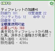 a0011590_17204993.jpg
