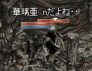 d0045692_1839845.jpg