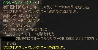 c0014493_1533676.jpg