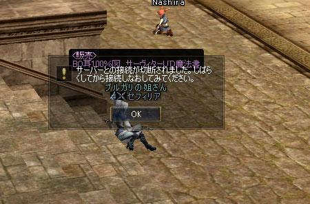e0008801_14564751.jpg