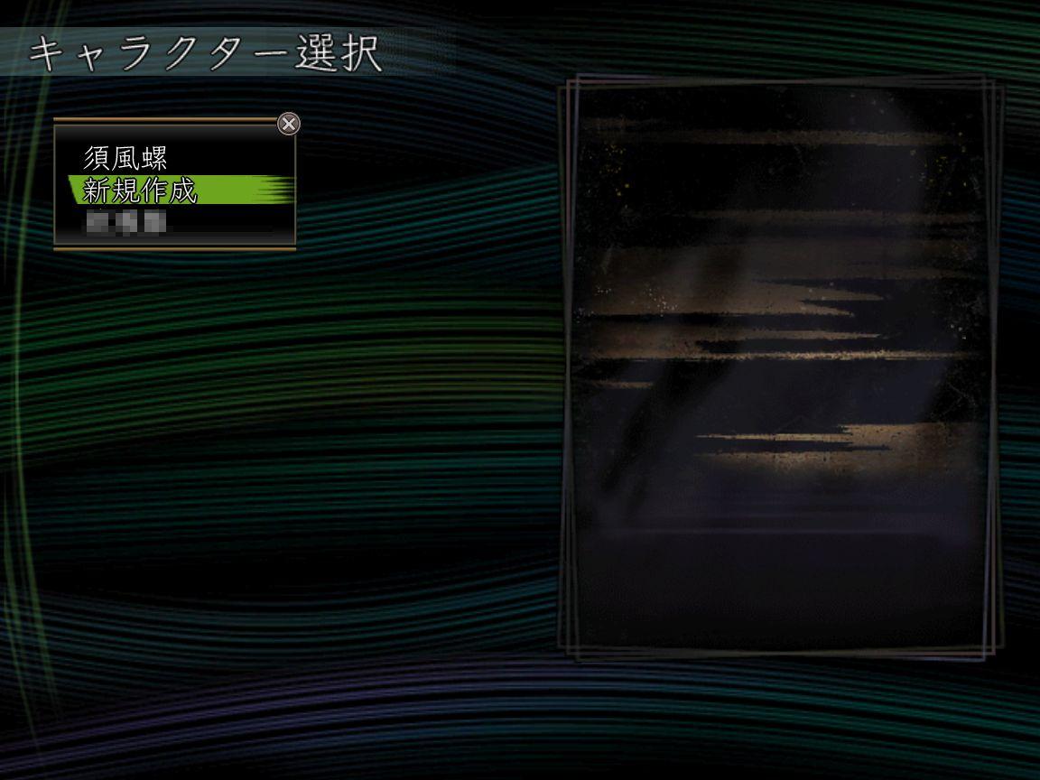 d0058007_2584352.jpg
