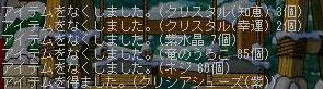 d0021620_21223810.jpg