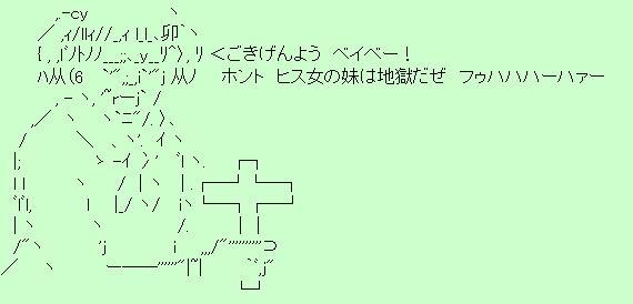 d0000625_1855713.jpg