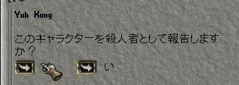 d0012933_13564463.jpg
