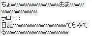 d0020039_1512459.jpg