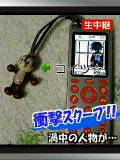 c0069859_048156.jpg
