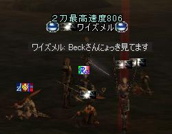 b0036369_1321745.jpg