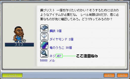 d0019871_15474465.jpg