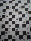 b0055385_3134254.jpg