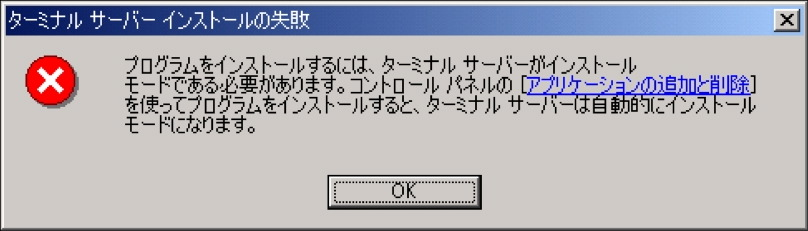 a0035543_025523.jpg