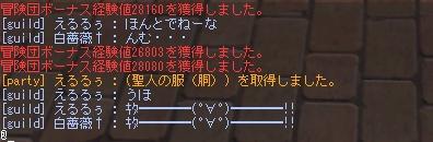 b0069074_10523730.jpg