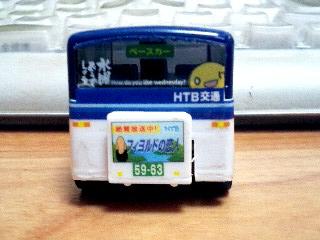 b0012397_1841381.jpg