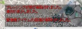 b0038903_3242215.jpg