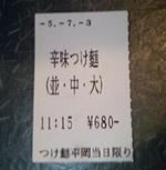b0011910_19322484.jpg