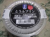 b0020111_02167.jpg