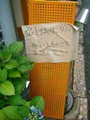 b0054727_064996.jpg