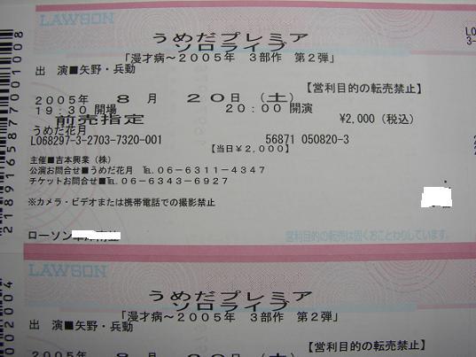 b0052436_17224941.jpg