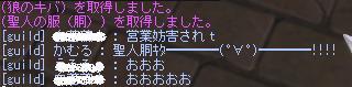 b0067050_15385674.jpg