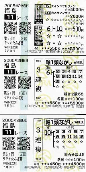 a0037165_1950194.jpg