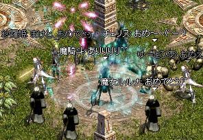b0069679_17264987.jpg