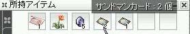 c0072582_2238385.jpg