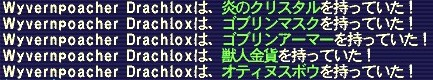 e0010383_11571853.jpg