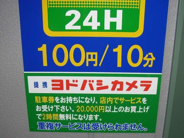 c0000391_192252100.jpg