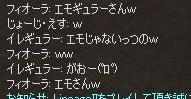 c0016602_0273873.jpg
