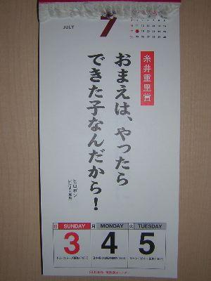 b0053414_0231738.jpg