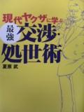 b0063420_045648.jpg