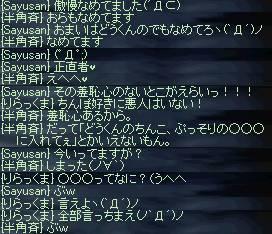 d0013048_17494962.jpg