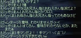 d0013048_17565399.jpg