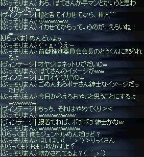d0013048_1805793.jpg