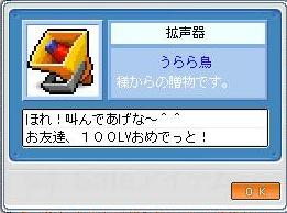 c0055956_0345380.jpg
