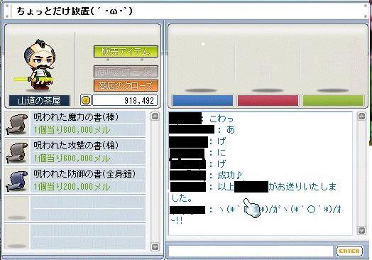 c0055956_048352.jpg