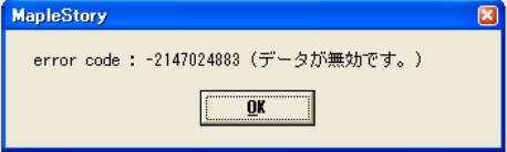 e0012861_2261674.jpg