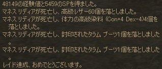 c0056384_1944879.jpg