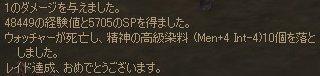 c0056384_19451518.jpg