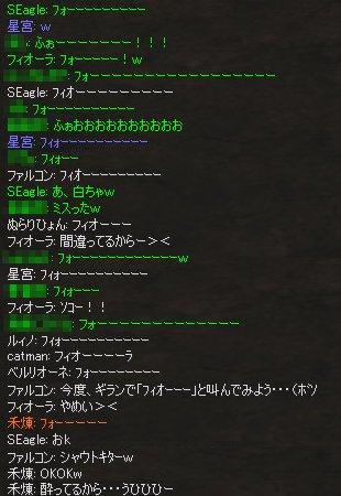 c0056384_19455899.jpg