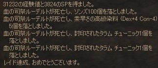 c0056384_19462293.jpg