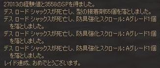 c0017886_1444518.jpg
