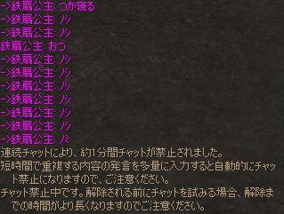 d0011196_1464197.jpg
