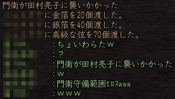 d0058007_1135449.jpg