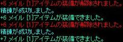 d0041412_2231068.jpg