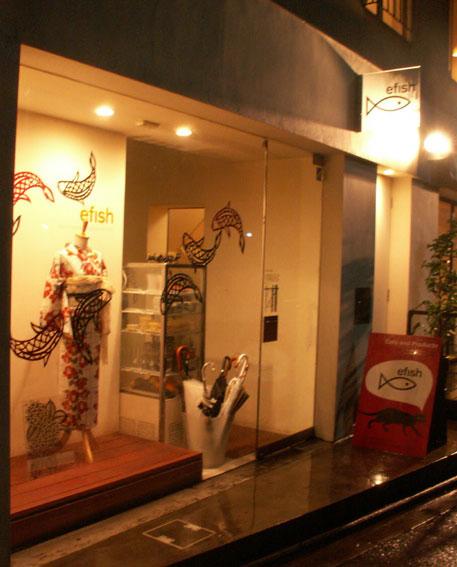 ■京都での個展、終了!そして・・・_d0051613_0552191.jpg