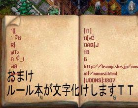 c0056223_2015611.jpg