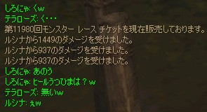 c0019024_18375515.jpg
