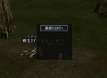 c0019024_18455389.jpg