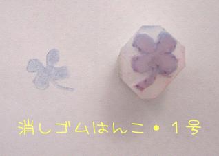 c0000134_1737739.jpg